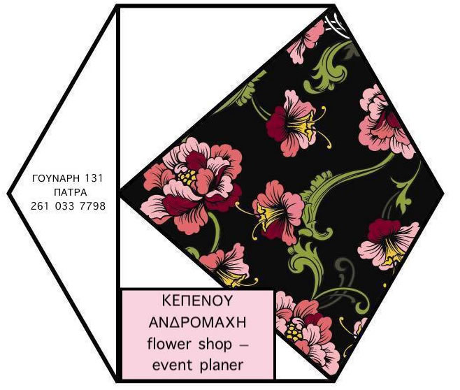 Kepenou flower shop - event planer